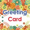 Sample Greeting Card